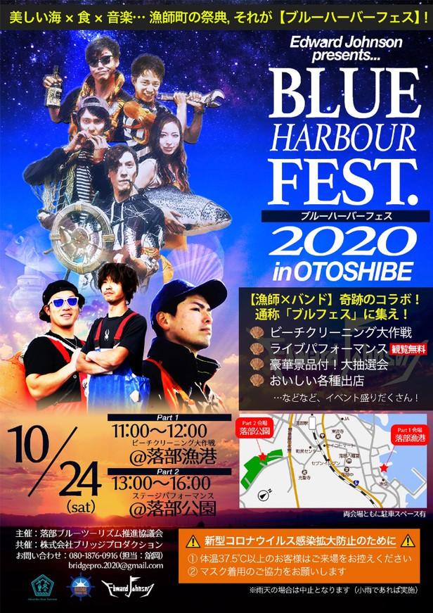 北海道のホタテ漁師とコラボ!フェス開催&コラボ楽曲発表!