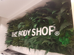 THE BODY SHOP | QVB SYD NSW