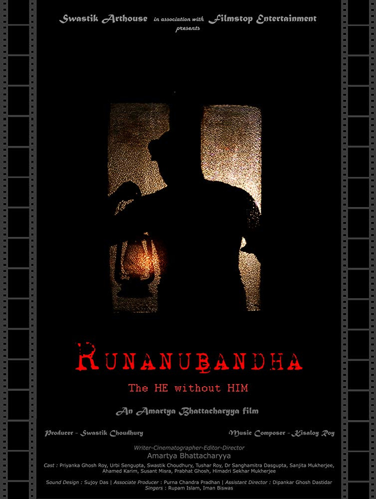 Runanubandha film review