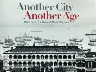 In Pics: Hong Kong then and now