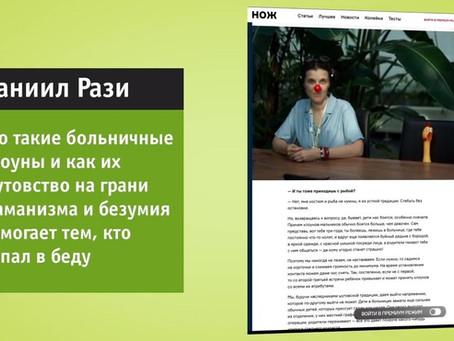 Материал о нашей работе победил в конкурсе для СМИ #ГЕРОИПЕРЕМЕН