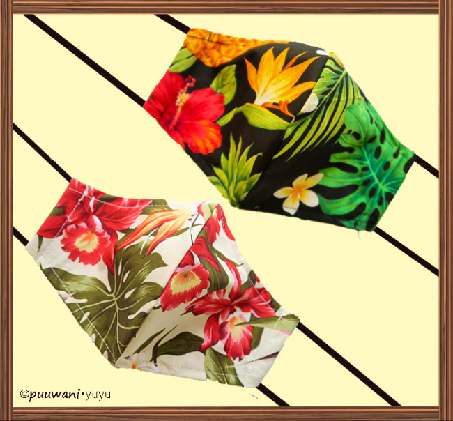 Hawaiian pattern mask.
