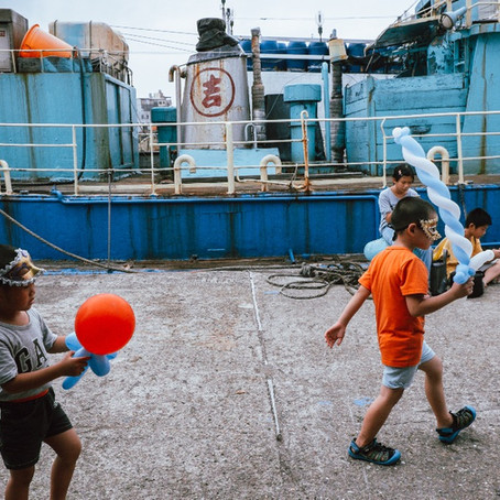2020 港味面具派對 |名為彩色的漁港盛宴