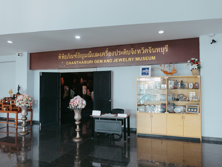 CHANTABURI GEM AND JEWELRY MUSEUM