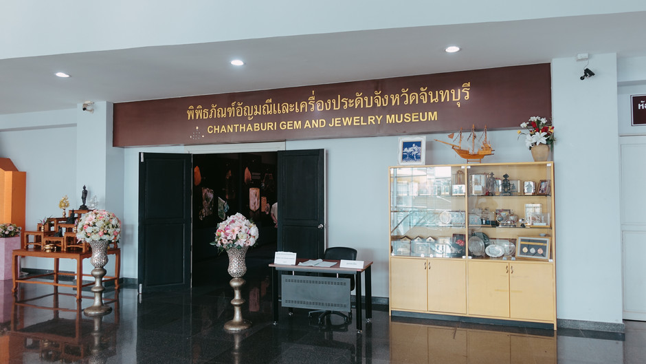 CHANTABURI GEM AND JEWELRY MUSEUM