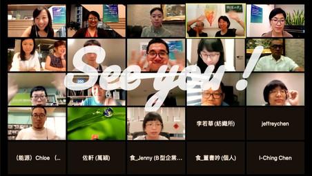 亞太循環經濟論壇「後疫情時代」系列最終場精華 共創工作坊 | CO-CREATE:循環合作,攜手邁向未來