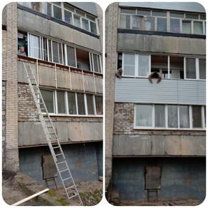 Внешняя отделка балкона сайдингом в Серпухове на ул. Луначарского