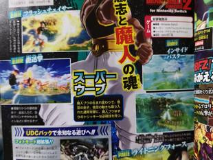 DragonBall Xenoverse 2 Ultra pack 2 | Les deux perso enfin dévoilés