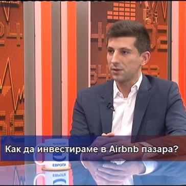 """Боби гостува в предаването """"Business Daily с Димитър Вучев"""""""