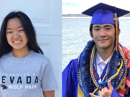 2020 JCAH Scholarship Recipients