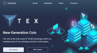 TEX Coin - стартовал новый DeFi проект с функцией PoS майнинга от криптовалютной биржи TomiEX