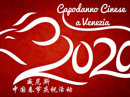 Capodanno cinese 2020. Perché a Venezia noi ci saremo.