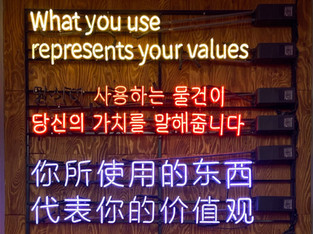 あなたも使ってる?韓流ブームのおかげで世界公用語になった韓国語6個