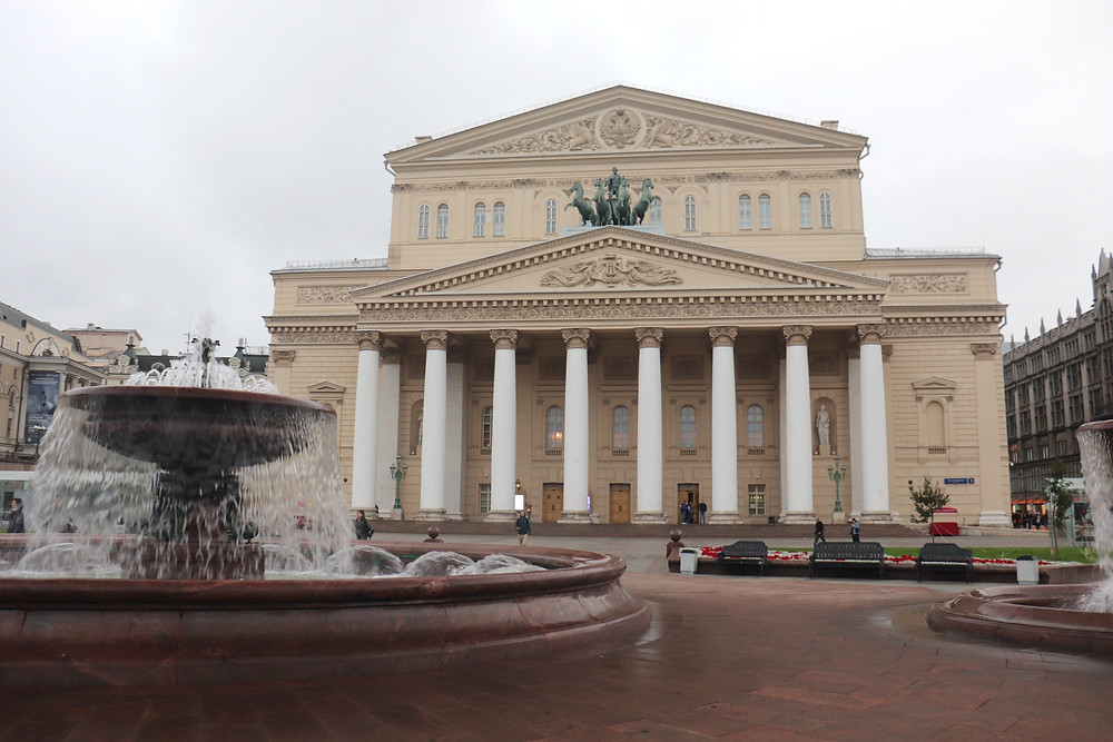 Outside of the Bolshoi Theatre on a cloudy day Moscow, Russia
