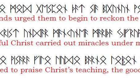 Old Saxon Runes - The Archaeological & Literary Evidence