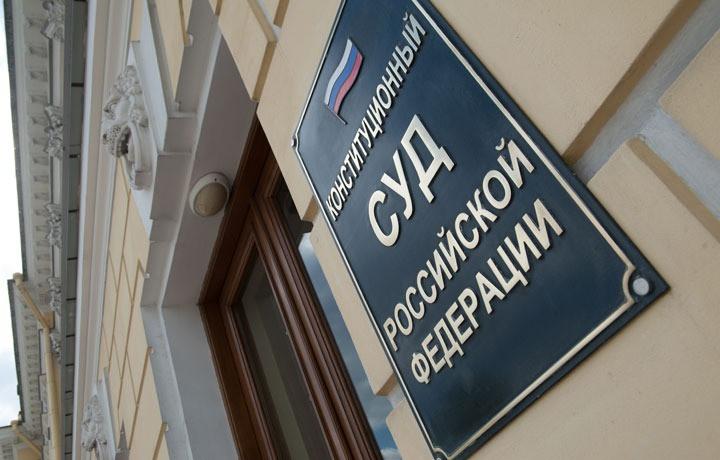 Гражданский иск в Конституционный суд.