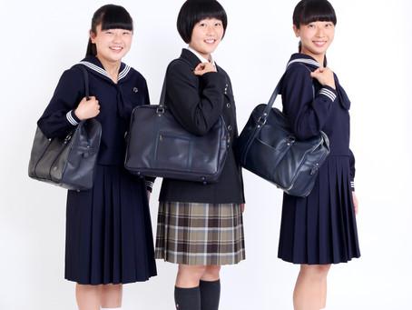入学・卒業記念
