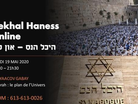 19/05/2020 - La Torah : le plan de l'Univers - Rav Gabay