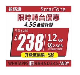💎💎Smartone 十一月限時優惠💎💎 想地鐵上網暢通無阻🚇 立刻選用數碼通優質網路🎀 ☀️☘十一月限定優惠☘☀️ 💎📱旗艦機款家庭計劃📱💎 🎈🎈🎈🎈🎈🎈🎈🎈🎈🎈 Smartone 極速4.5G轉台推廣優惠 4.5G個人全速計劃 🚇1000Mbps🚇 🔥Smartone 4.5G 全速數據 🚫原價$316 ⭕現推廣價$238 👑無限分鐘 👑12GB全速數據 👑30期合約 👑2.5Gb中澳數據 🔆Smartone優越會籍 🌟轉台送一年內地號碼 🎧限時送三個月KKbox🎧 🔥有朋友或屋企人用緊推薦人優惠🔥 🌟可加$58升級至全速無限 💡$131 5Gb 本地全速數據 💡$218 8Gb 本地數據+1Gb中國澳門 (以上手機計劃需加$18行政費) 📱即刻WhatsApp查詢優惠詳情📱: https://api.whatsapp.com/send?phone=85298450345 全新限時企業員工計劃‼️ 新增💎📱旗艦機款家庭計劃📱💎 🚇強勢4.5G網絡 港鐵上網不停站🚇 🔱4.5G企業全家享計劃🔱 👑2卡企業員工優惠👑 限時月費$291 1⃣8Gb數據/4Gb本地數據+1.5Gb中澳data 2⃣送$700手機禮券 3⃣(扣除後平均$130張) 4⃣🔱數碼通優越會籍🔱 5⃣送一年來電管家服務 6⃣加$238可升級至全速無限 💎特別2卡家庭優惠💎 🏅限時月費$425 🌹20Gb共享+1.5Gb中澳data 🌹無限分鐘 🌹數碼通優越會籍 🌹平均每位$212 ❄️靈活分配數據 📱即刻WhatsApp查詢優惠詳情📱: https://api.whatsapp.com/send?phone=85298450345 💮全新兩款員工計劃🆎💮 🅰️3卡企業員工優惠 (出機優惠) 限時月費$401 1⃣12Gb數據/6Gb本地+1.5Gb中澳data 2⃣無限分鐘 3️⃣加碼送$2200手機禮卷 4️⃣扣埋coupon平均每張$103 5⃣數碼通優越會籍🔱 6⃣送一年來電管家服務 7⃣加$198可升級至全速無限🔱 🌟全新未齊人月費減免優惠🌟 🅱️3卡企業員工優惠(月費最平) 限時月費$365 1⃣12Gb數據/6Gb本地+1.5Gb中澳data 2️⃣無限分鐘 3️⃣平均每張$121 4⃣🔱數碼通優越會籍🔱 5⃣加$198可升級至全速無限 🌟全新未齊人月費減免優惠🌟 🎈🎈🎈🎈🎈🎈🎈🎈🎈🎈 🅰️4卡企業員工優惠(出機優惠) 限時月費 $511 1⃣20Gb 數據+1.5Gb中澳data 2⃣無限分鐘 3️⃣送$2800手機禮卷 4⃣扣埋coupon平均每張$98 5⃣🔱數碼通優越會籍🔱 6⃣加$178可升級至全速無限 🌟全新未齊人月費減免優惠🌟 🅱️4卡企業員工優惠(月費最平) 限時月費 $465 1⃣20Gb 數據+1.5Gb中澳data 2⃣無限分鐘 3⃣平均月費只需$116 4⃣數碼通優越會籍 5⃣加$178可升級至全速無限 🌟全新未齊人月費減免優惠🌟 🅾️5卡企業員工優惠 (出機優惠) 限時月費$731 1⃣40Gb 數據+1.5Gb中澳data 2⃣無限分鐘 3️⃣加碼送$4500手機禮卷 4️⃣🔱數碼通優越會籍🔱 5️⃣加$108可升級至全速無限 🌟全新未齊人月費減免優惠🌟 🅱️5卡企業員工優惠 (旗艦機王1+1) 限時月費$744 1⃣40Gb 數據+1.5Gb中澳data 2⃣無限分鐘 3️⃣加碼送$6500手機禮卷 (📱需購選2部旗艦機📱) 4️⃣🔱數碼通優越會籍🔱 5️⃣加$108可升級至全速無限 🌟全新未齊人月費減免優惠🌟 📱即刻WhatsApp查詢優惠詳情📱: https://api.whatsapp.com/send?phone=85298450345 攜號轉台更送一年中國內地號碼 購買指定手機享有1⃣2⃣個月爆芒換新 現有客戶歡迎查詢組合家庭計劃✅ (以上手機計劃 需要加$18行政費) 📱即刻WhatsApp查詢優惠詳情📱: https://api.whatsapp.com/send?phone=85298450345 🎈🎈🎈🎈🎈🎈🎈🎈🎈🎈🎈 🔆數碼通Smartone最新優惠計劃🔆 👑強勢4.5G真無限plan👑 全程2Mb 不再跌速 🌟$88月費計劃 🌟2000分鐘通話 🌟無限數據 🌟24期合約 任睇影片 /打機🔥🔥🔥 以上計劃不包括網路共享及點對點傳輸 🎈🎈🎈🎈🎈🎈🎈🎈🎈🎈 以上計劃需付$18行政費 📖📖📖📖📖📖📖📖📖📖📖 🏫全新大專學生Plan🏫 📕📗📘📙📕📗📘📙📕📗📘📙 🌈數碼通大專生特別推廣優惠 🔥4.5G 全速800Mbps 🚫原價$246 ✅現推廣價$128 (🔥轉台免$18行政費🔥) 👑無限分鐘 👑8GB數據 其後FUP降至128Kb 👑數碼通優越會籍 👑免費升級至中港澳共享8GB 👑送12個月內地號碼 