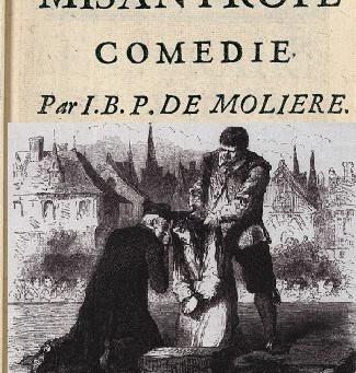 Отмена спектаклей в XVII веке