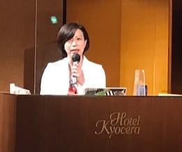 南日本新聞社(鹿児島県)主催セミナーで講演
