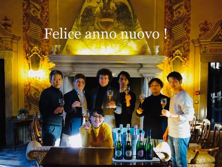 今年1年、アルベロネロをご愛顧いただきありがとうございました!