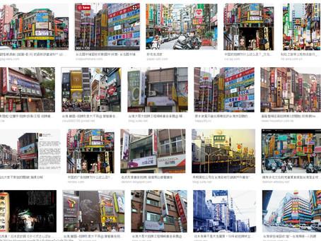 凱創廣告【招牌123+設計GO】廣告招牌設計配色與比例才是重點!凱創廣告針對、橫掛式招牌、直立式側掛招牌、輔助系統招牌、分別都有不同的解決方案與專業建議(KCDesign)