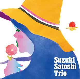 鈴木恵TRIO「恋は水色」を何度も聴いている