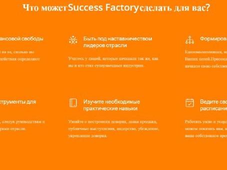 14-15-16 декабря в Тольятти идёт Академия Вадима Рафальского