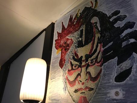 鶏の伊藤ミュージアム
