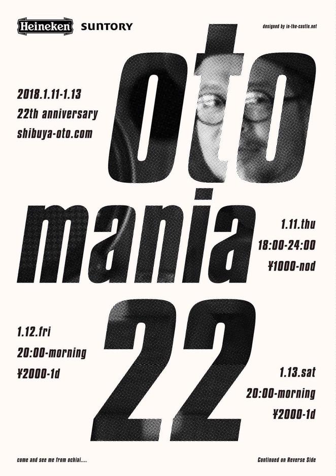 1/12(fri)『OTO 22th Anniversary(DAY.2)』@渋谷OTO
