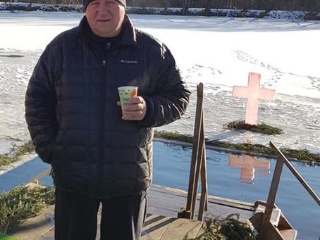 Свято Водохреща 2019