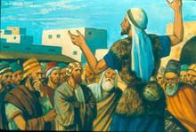 「正義を行う人」アモス Amos, a righteous man