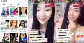 ทำไมสินค้า Luxury ในจีน กำลังมาแรงบนโลกออนไลน์