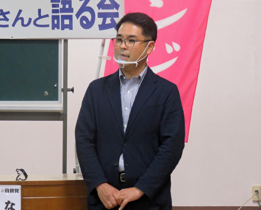 やすおか宏武 荒田小校区語る会