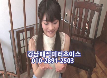 강남풀싸롱가격【Õ1ô▣2891ᗂ25ô3】❣『강남풀싸롱송지효실장』매력 ☆