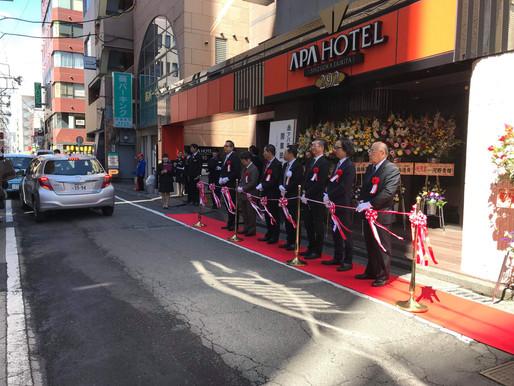 アパホテルが静岡市葵区に開業