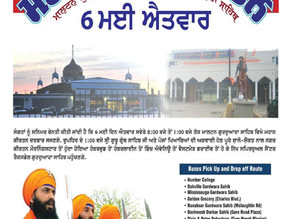 Nagar Kirtan Information