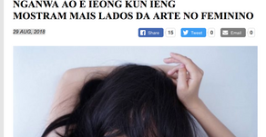 嬝娜 x 媒體報導