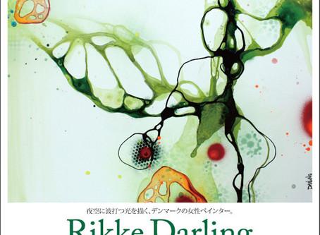 デンマークからRikke Darling