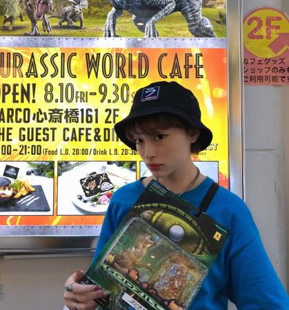 2018.09.03 〜dinosaur〜