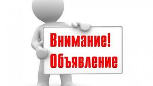 Для мониторинга ситуации с коронавирусной инфекцией в Ингушетии создан оперативный штаб