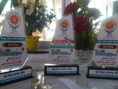 Backed 2nd Prize at Kalagram.....