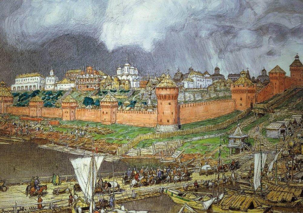 Московский Кремль при Иване III  (1921 год)