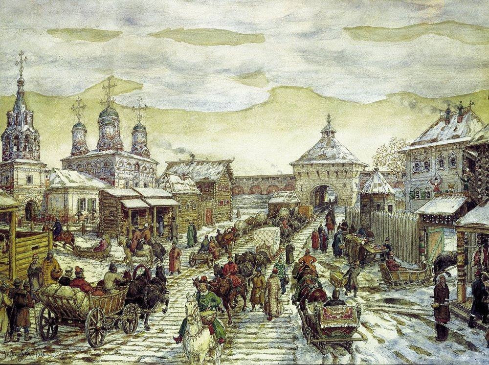 У Мясницких ворот Белого города в XVII веке (1926 год)