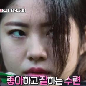 """'mbc 생방송오늘저녁'  """"무예의 길을 걷다"""""""