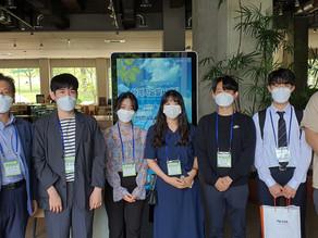 2020년 대한설비공학회 하계학술대회 참석