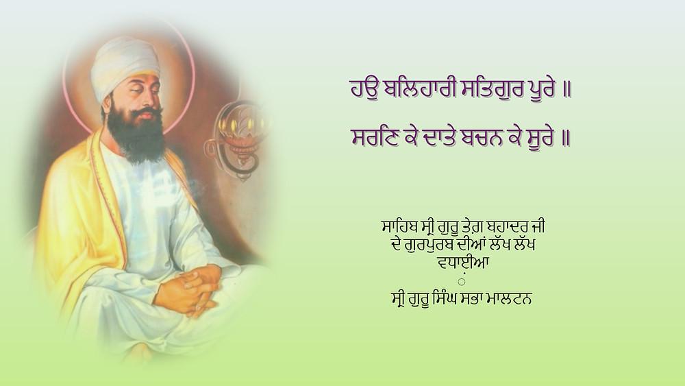 Sri Guru Tegh Bahadur Ji