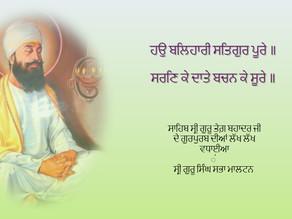 Avtar Purab Sri Guru Tegh Bahadur Ji