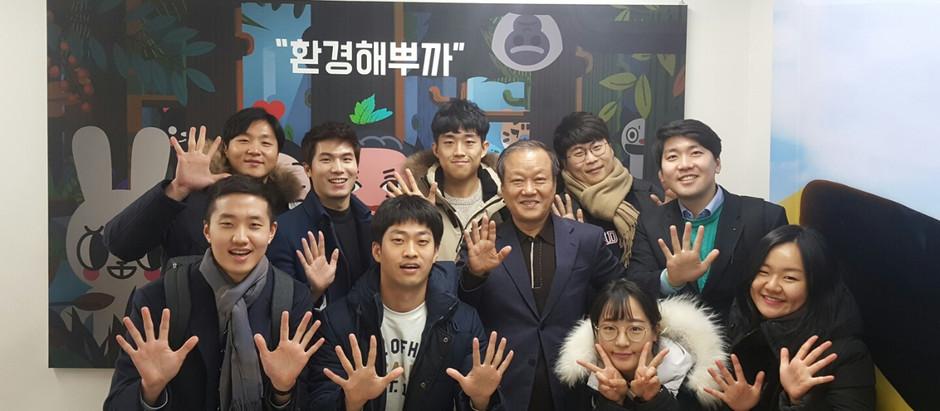 제 9차 멘토간담회 - 최열 환경재단 이사장님